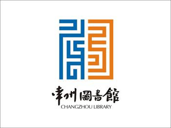 2014青岛世园会会徽吉祥物征集活动参赛方彦辰设计公司专访