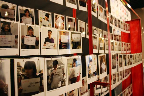 青岛农业大学艺术与传媒学院视觉传达设计专业毕业