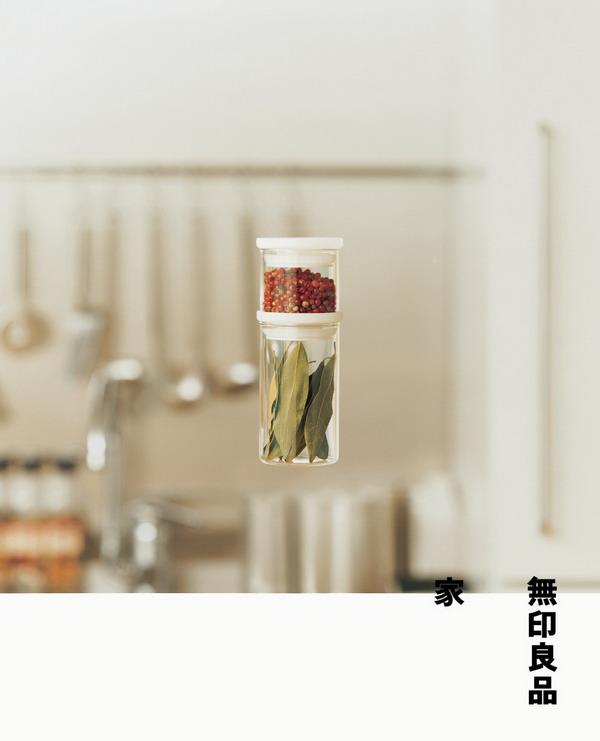 财经资讯_原研哉2011中国展作品——展览的展览 - 视觉同盟(VisionUnion.com)