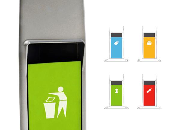 带垃圾桶的太阳能路灯设计