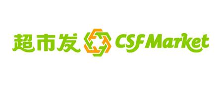 """新标识由六个艺术化的字母""""f""""组成了一朵盛开的迎春花的形状,象征企业"""