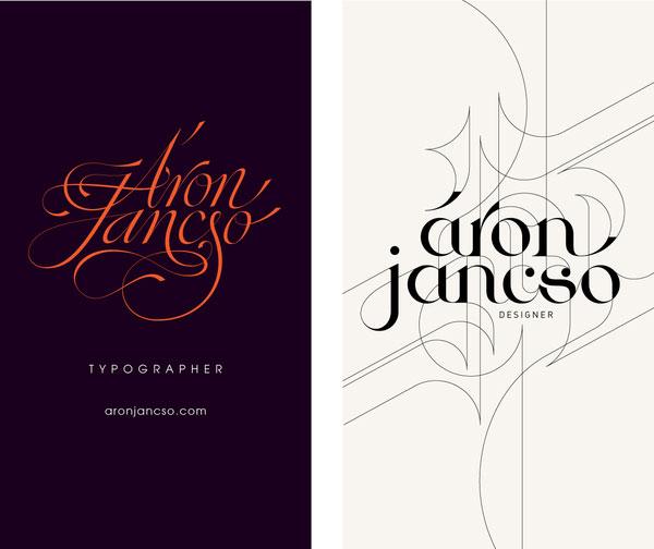字体海报设计(一)