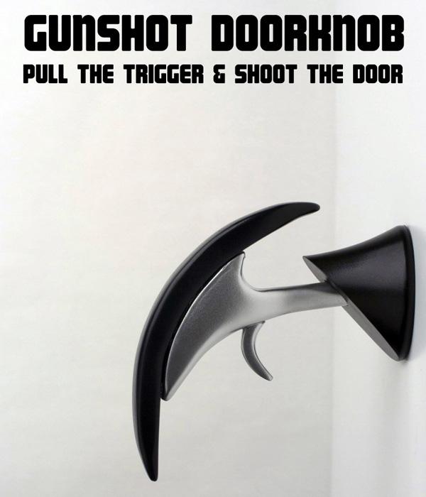 枪门把手创意设计