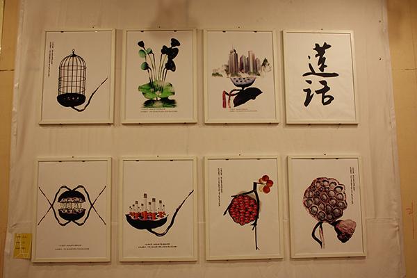 青岛农业大学艺术与传媒学院视觉传达专业2012年毕业