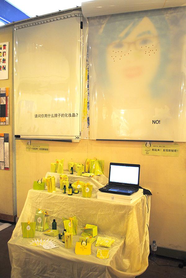 青岛农业大学艺术与传媒学院视觉传达专业2012年毕业设计展(二)