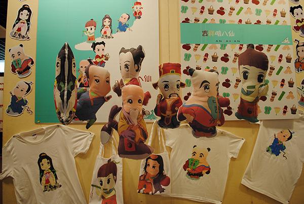 青岛农业大学艺术与传媒学院视觉传达专业2012年毕业设计展(三)