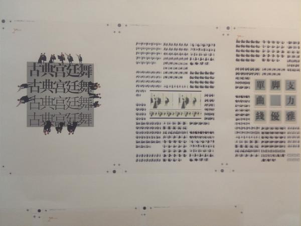 中央美术学院设计学院平面设计系2012毕业作品(三)