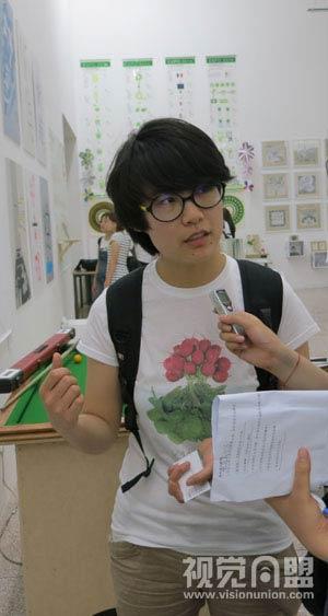清华大学美术学院视觉传达系毕业生郗恩廷专访