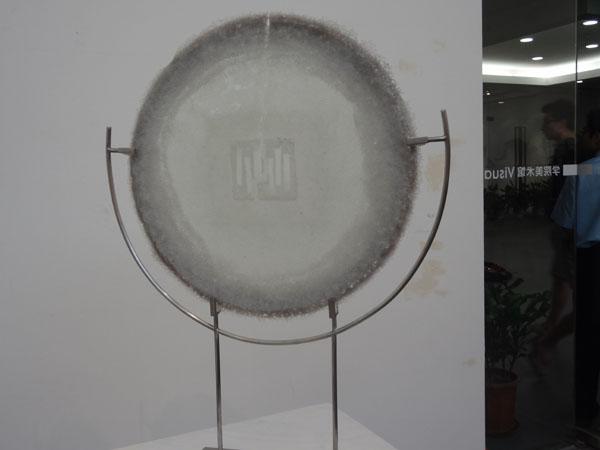 清华大学美术学院2012届本科毕业作品展 陶瓷艺术设计系