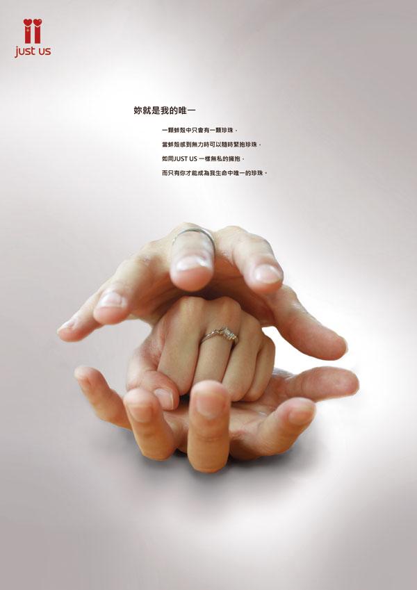 国际资讯_金犊奖文案对白获奖作品 - 视觉同盟(VisionUnion.com)