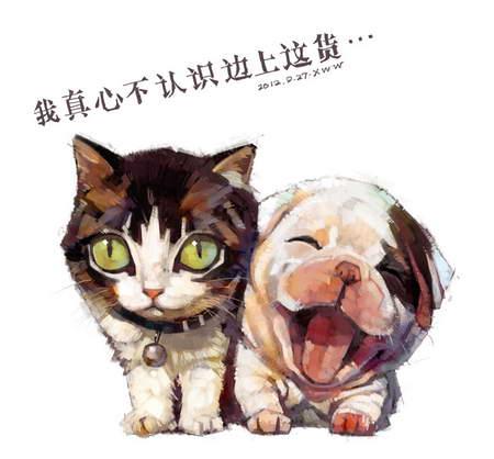儿童插画培训远程进修班81期招生(插画中国主办)