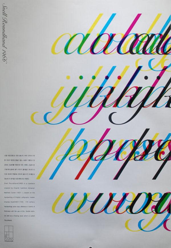 韩国设计家金炅均字体海报设计