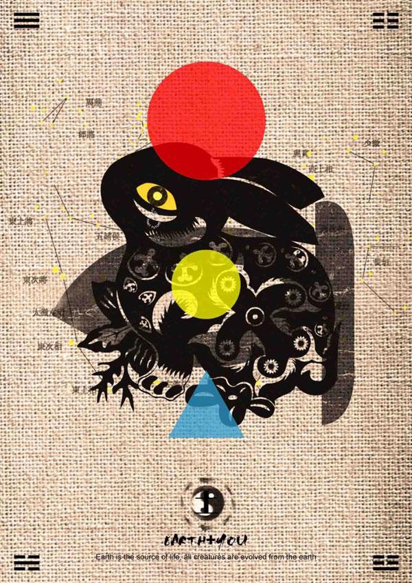13米兰设计周中国青年设计师作品展 沙锋
