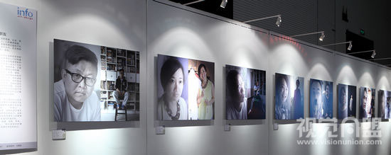 清华大学美术学院研究生2013毕业展作品(五)
