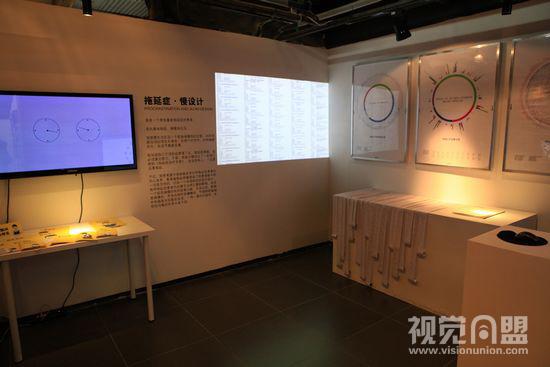 中央美术学院2013年本科生毕业展之视觉传达系第十一工作室