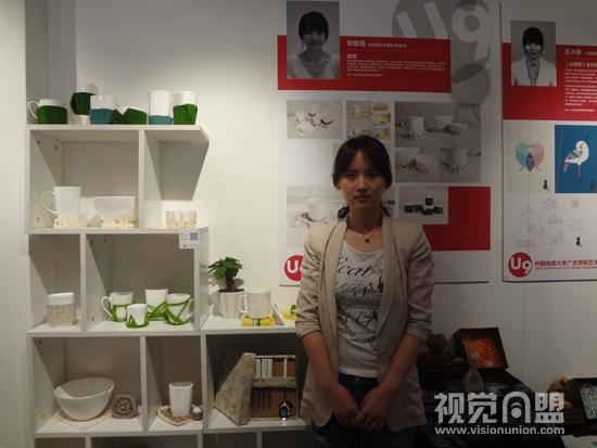中国传媒大学广告学院艺术设计系09级毕业生郑紫薇专访