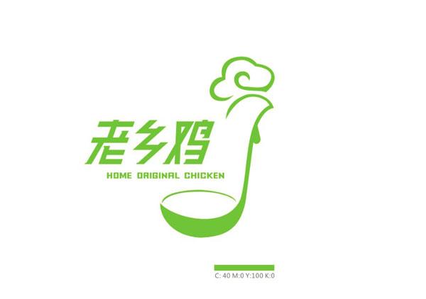 商标设计素材 汤勺