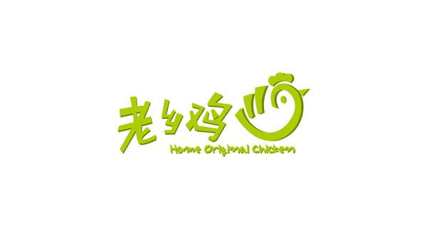 logo設計大賽入圍作品l1964