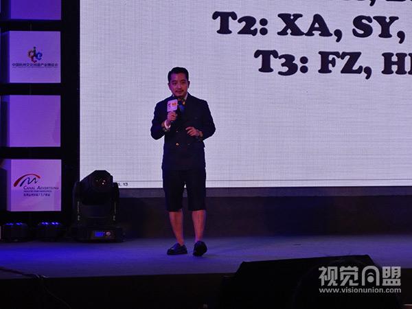 创意总监黄培兴先生,北中国区(北京及上海)副主席兼图片