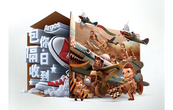 金印奖——传统组