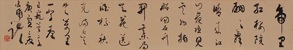 国务院古代书画五人鉴定小组成员图片
