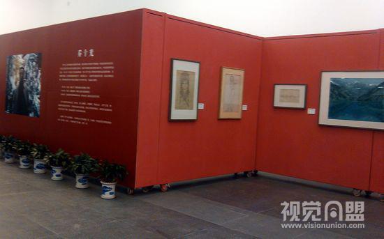 乔十光漆画艺术创新奖励基金及作品捐赠仪式举行