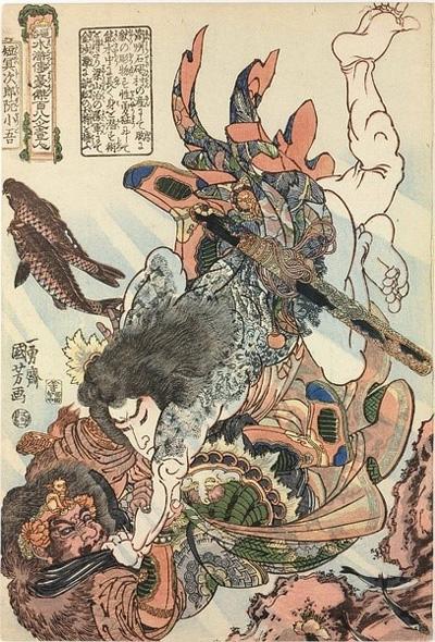 歌川国芳:水浒浮世绘插画