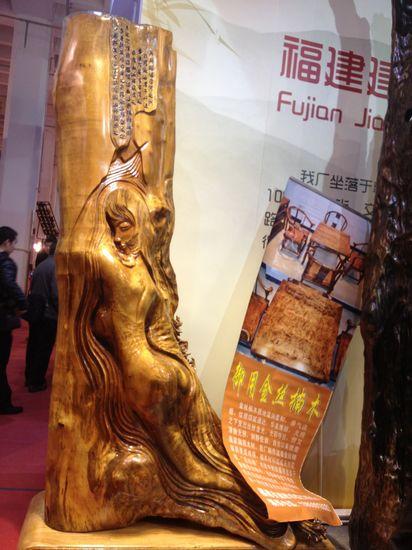 金丝楠木雕刻艺术品