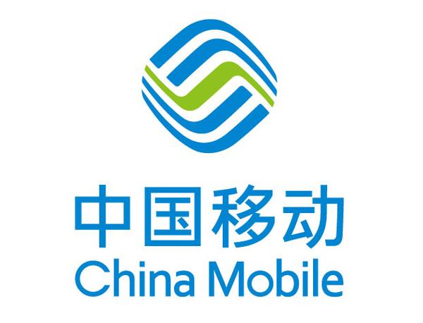 12月18日消息,中国移动今天在2013中国移动合作伙伴大会上发布了其4G商业主品牌和。 中国移动此次的新商业品牌起名为和,品牌整体标识由草绿色的英文词and、草绿色的中文字和,以及一个玫红色感叹号组成,绿色部分与之前中国移动企业新LOGO中央线条颜色一致。 据中国移动总裁李跃介绍,新商业品牌英文and,既是和的英文直译,有连接、沟通之意,又是a new dream(一个新的梦想)的首字母组合,一个新的梦想是中国移动希望在全新的4G时代将全世界最先进技术带给中国消费者的最佳诠释。