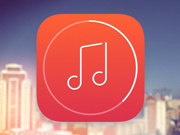 全球资讯_iOS7音乐图标设计 - 视觉同盟(VisionUnion.com)