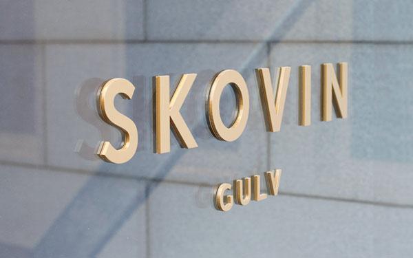 挪威skovin高端木板品牌视觉设计