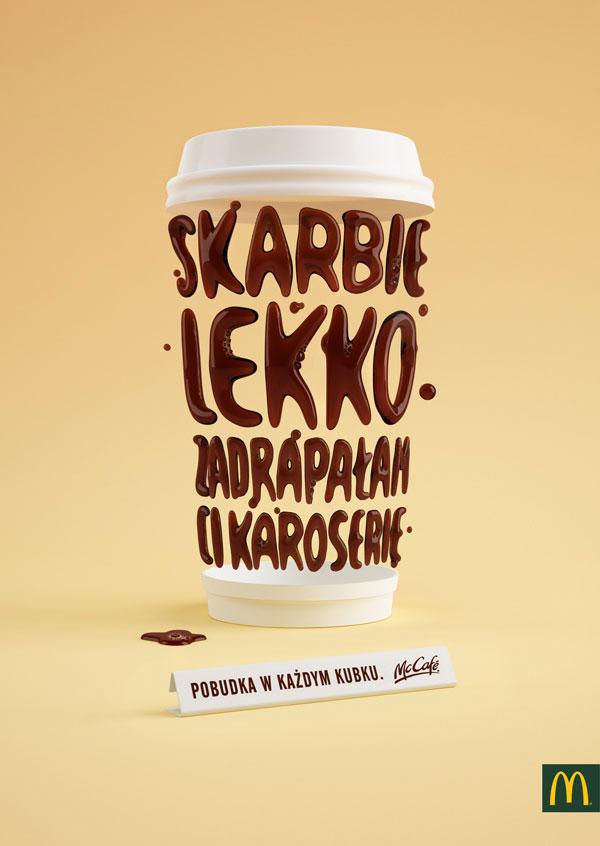 麦当劳咖啡平面广告设计