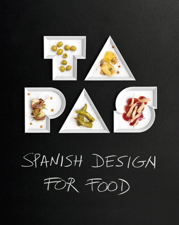 西班牙小吃食品平面设计展视觉设计