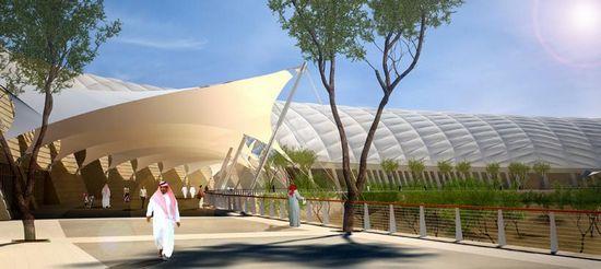 沙特阿拉阿卜杜拉国王国际花园