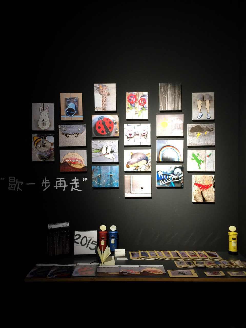 2014清華美院視覺傳達設計系畢業設計展