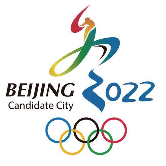 北京2022年冬奥会申办标识正式版 2014年7月31日上午,北京2022年冬季奥林匹克运动会申办委员会官方网站正式开通上线。这是继7月7日,国际奥委会正式发布北京入围2022年冬奥会候选城市后,北京联合张家口申办2022年冬奥会的又一重大事件。 随着北京正式成为2022年冬奥会候选城市,加上了奥运五环的申奥标志正式面向公众。