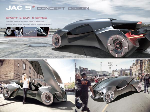 2015cdn中国汽车设计大赛现已启动