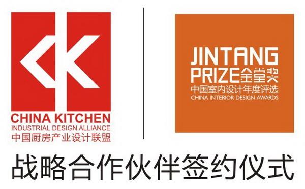 室内设计师联盟logo