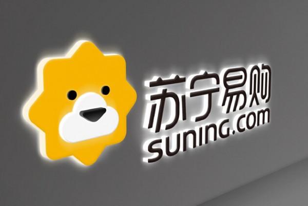 苏宁易购更换全新设计logo标志
