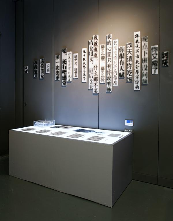 2015届清华美院视觉传达设计系毕业展—尤添翼作品