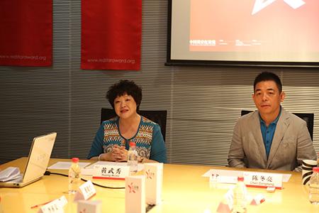 2015中国设计红星奖初评在京举行