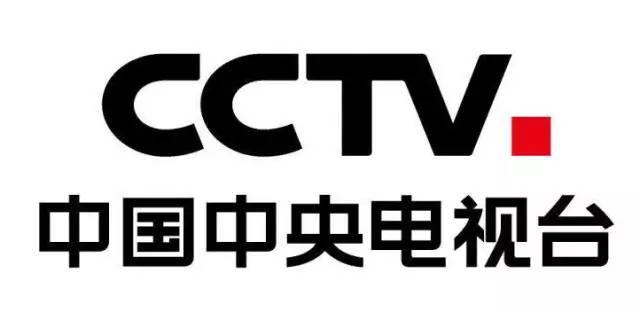 去年以来,中央电视台(CCTV)按照只做不说的节奏在一些节目画面、栏目宣传片、仪式、演播室等场合不断让其CCTV+右下角红点组合的新台标Logo出镜,引起了大家的广泛关注和讨论,尤其是93阅兵直播结束时电视画面中新Logo的亮相更是瞩目。CCTV和CCTV中文频道、英文频道的官方Facebook和Twitter头像已经纷纷以新Logo作为头像,相信这也是我们首次看到的央视官方放出来的新Logo的清晰图片,也打破了新Logo仅限内部使用的传言。