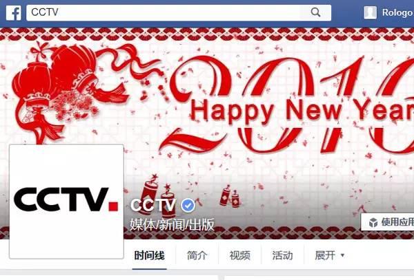 cctv图片