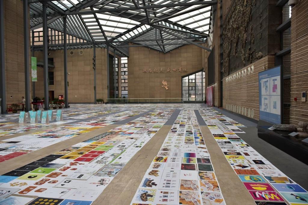 丝路精神-首届西部国际设计双年展评选结果揭晓