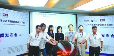 全国大学生教育装备创新设计大赛在江门启动图片