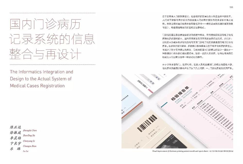 汉仪字库与中国美术学院字体设计工作站正式建立