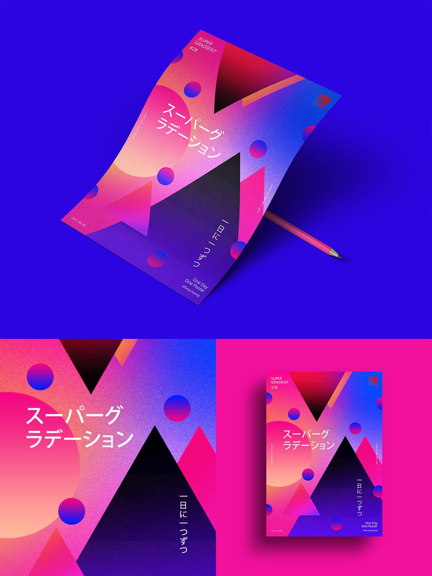 财经资讯_韩国设计师song hojong海报设计 - 视觉同盟(VisionUnion.com)