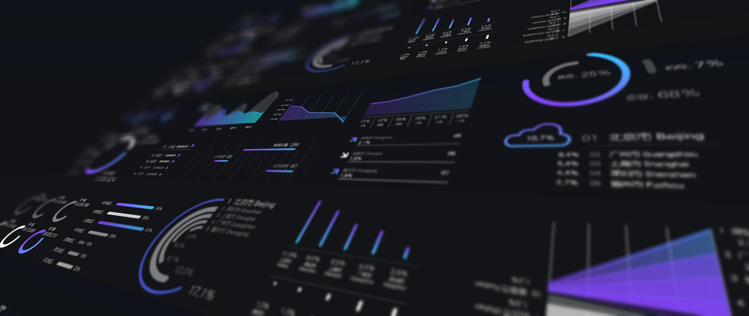 """国际资讯_""""连接中国""""数据信息可视化UI设计 - 视觉同盟(VisionUnion.com)"""