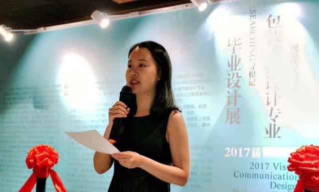 2017上海视觉艺术学院包装传播设计专业毕业展开幕