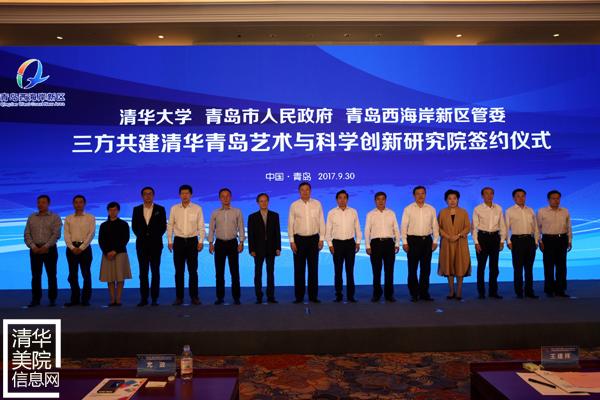 """青岛市政府,西海岸新区贯彻落实国家""""文化强国""""和创新驱动发展战略"""
